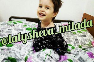 Білоруські лікарі дають шанс на одужання Мілади, але потрібні сотні тисяч гривень