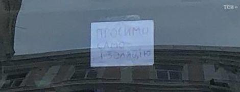 """Пасажирів, які пручались виходити з літака, привезли до """"Козацького"""": тепер вони сидять в автобусі"""