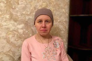Меланома поставила під загрозу життя Людмили, жінка просить про допомогу