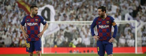 """Футболісти """"Барселони"""" відмовляться від 70% зарплати"""