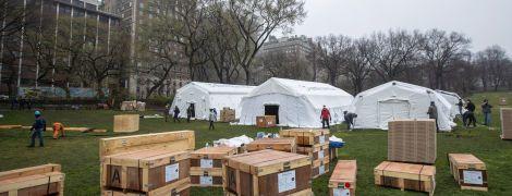 У штаті Нью-Йорк від коронавірусу померло понад 1 000 осіб, Central Park перетворили на лікарню
