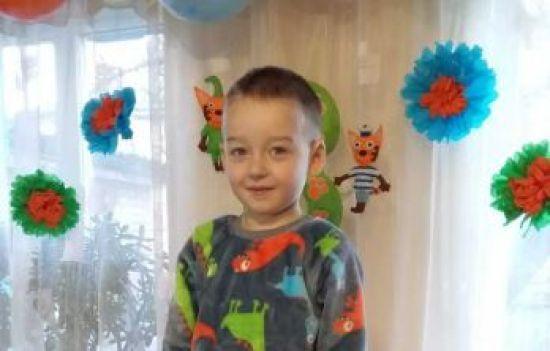 Родина Юри просить небайдужих людей допомогти з лікування дитини