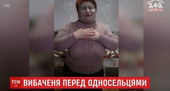 Мешканка Колінківців на колінах попросила вибачення в односельців за розповсюдження коронавірусу