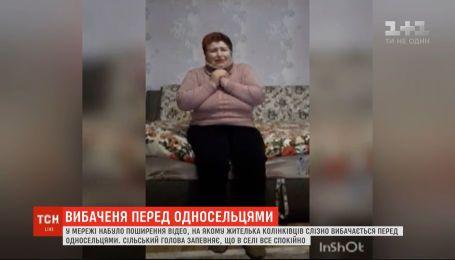 Жительница Колинковцев попросила у односельчан извинения за возможное распространение коронавируса