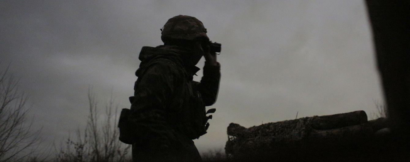 Названо имя воина ВСУ, который утром погиб в кровавом бою под Золотым