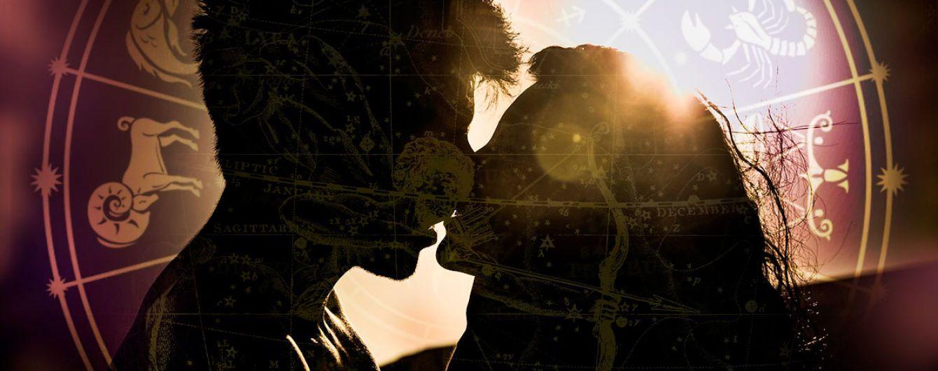 Любовный гороскоп на октябрь 2020 года