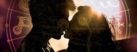 Любовный гороскоп на апрель 2020 года
