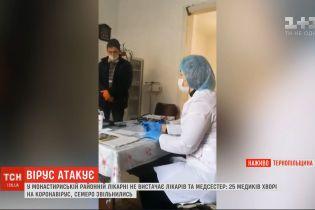 Коронавирус в Украине: в Монастыриской районной больнице не хватает врачей и медсестер