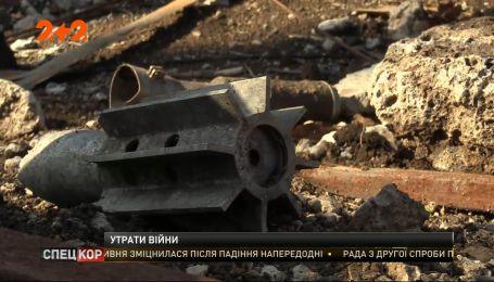 От вражеского снайперского огня на Донбассе погиб военнослужащий ВСУ