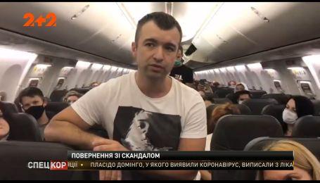 Українці, що повернулися з Балі, через обсервацію влаштували бунт