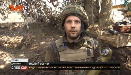 Русские захватчики открыли огонь по укреплениям украинских воинов в районе Красногоровки