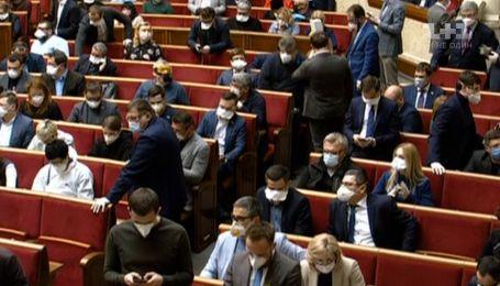 Чи готові українці віддати для МВФ свою землю — Секретні матеріали