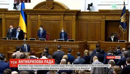 Новый рекорд Рады: в турборежиме депутаты приняли с десяток законов