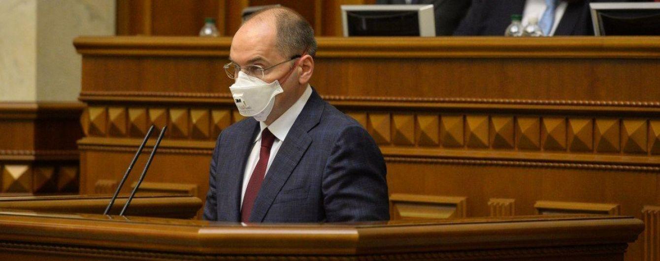 Министр здравоохранения рассказал, как создавали украинский протокол лечения больных коронавирусом
