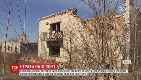 От враждебного снайперского огня военнослужащий ВСУ погиб на Донбассе