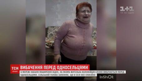 """""""Простите, я не хотела"""": инфицированная жительница Колинковцов стала на колени перед односельчанами"""