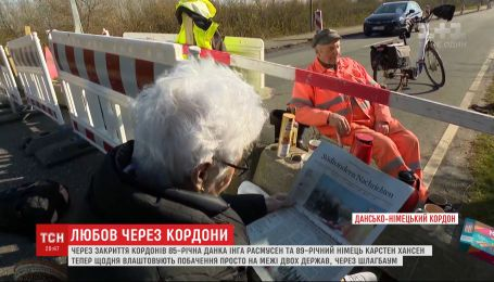 Из-за закрытия границ двое пенсионеров устраивают свидания через шлагбаум