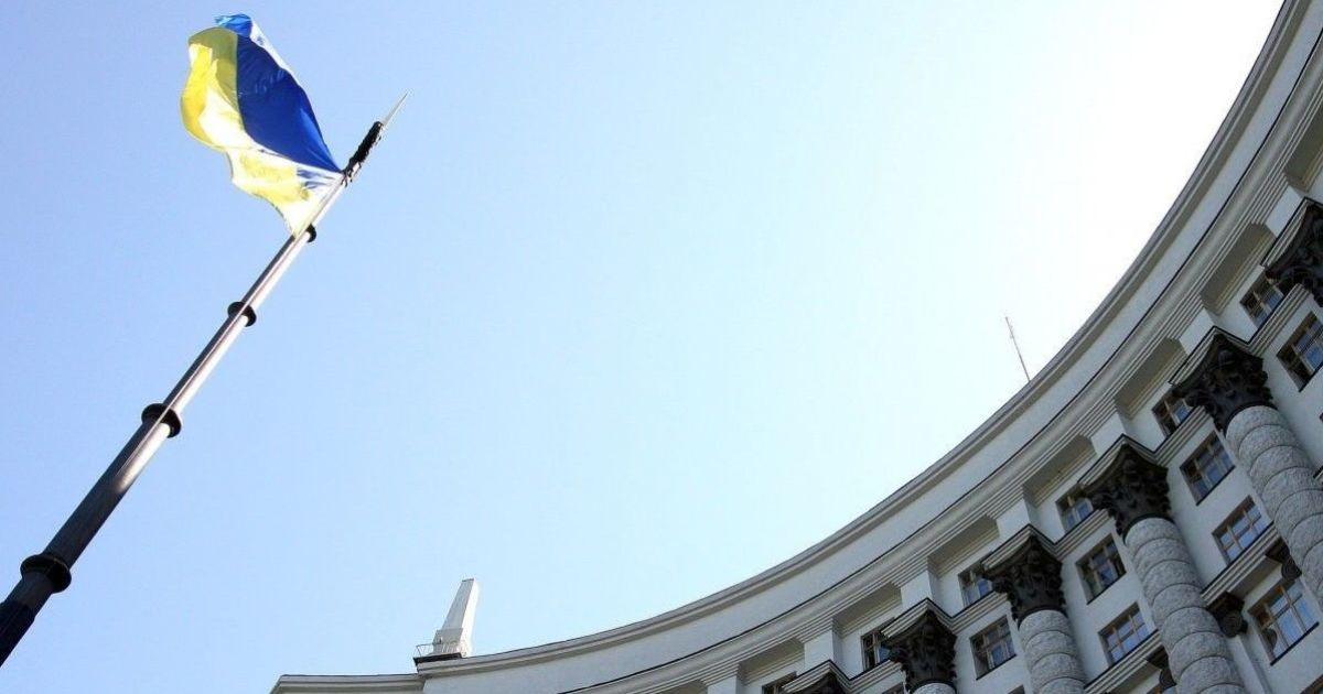 Уряд створив новий орган для захисту інтелектуальної власності