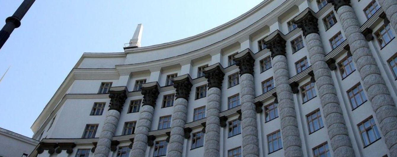 Кабмин назначил новую главу НАПК и ряд других чиновников