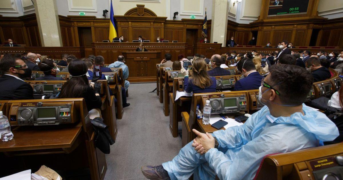 Децентралізація в дії: як Рада переробила райони та що буде з виборами