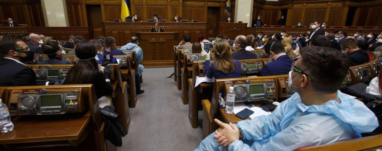 Рада ухвалила закон про відкриття ринку землі в Україні: як голосували нардепи і фракції