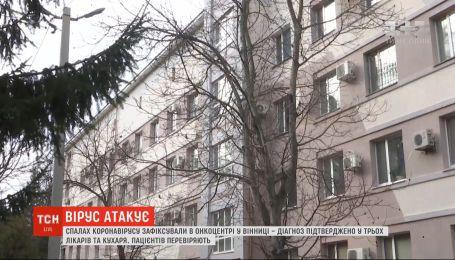 Коронавірус підтвердили у директорки міської лікарні в Луцьку
