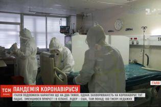 Пандемия коронавируса: Италия продлила карантин еще на две недели