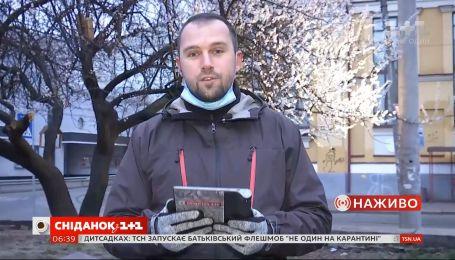 В Украине снова мороз: не навредит ли похолодание деревьям и цветам