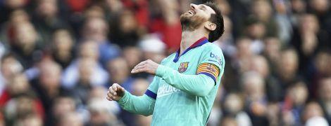 """""""Барселонський Че"""": L'Equipe вийшов з обкладинкою Мессі в образі Че Гевари"""