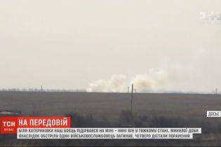 Ситуація в ООС: український військовий підірвався на протипіхотній міні