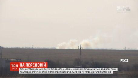 Ситуация в ООС: украинский военный подорвался на противопехотной мине