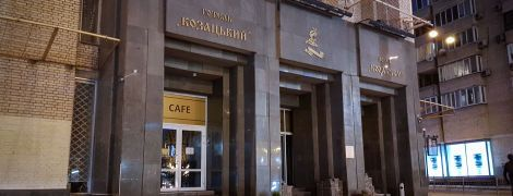 У Києві з-під обсервації втекли понад півсотні українців, які повернулися з-за кордону