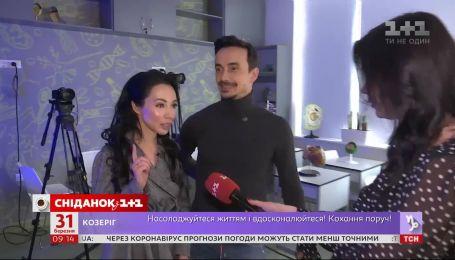 Украинские школьники на карантине смогут учиться с любимыми звездами