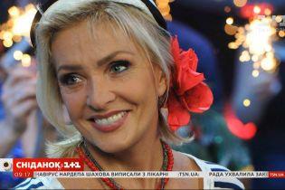 """""""Надто люблю свободу"""" – Зіркова історія Лайми Вайкуле"""