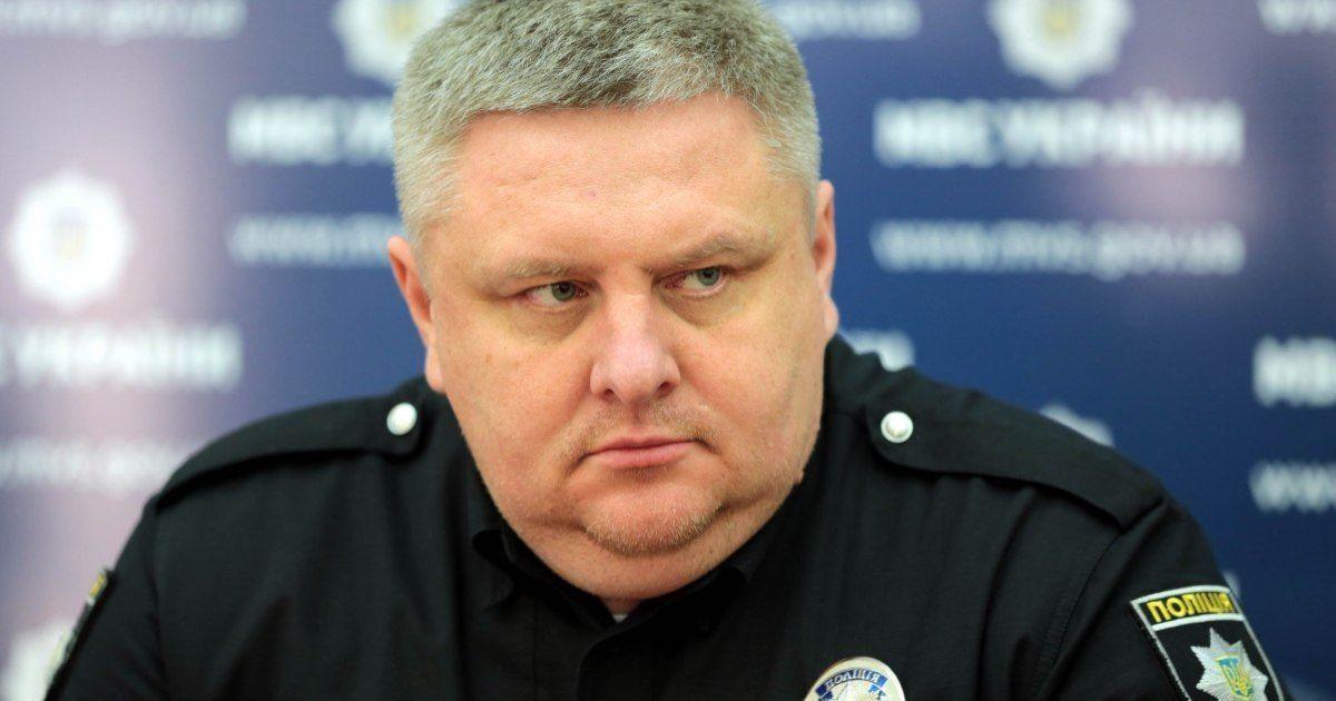 """""""Назначено служебное расследование"""": глава полиции Киева прокомментировал протест под телеканалом """"НАШ"""""""