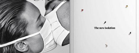 От Vogue до Time: коронавирус заполонил обложки мировых журналов