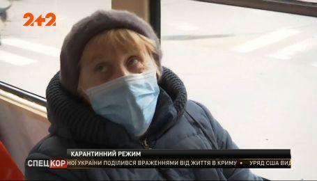 Як українські пенсіонери дотримуються карантинного режиму