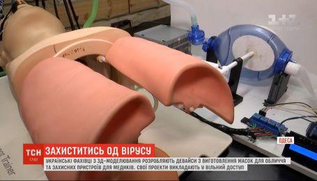 Українські інженери-розробники пропонують свої винаходи для боротьби з коронавірусом