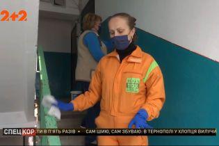 Через епідемію коронавірусу в Україні почали масово дезінфікувати багатоповерхівки
