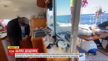 7 стран на пути от Хорватии закрыть на карантин: украинские яхтсмены не могут вернуться домой