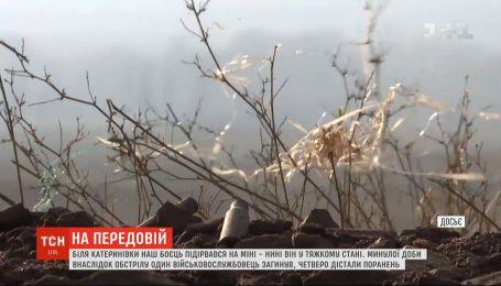 Поблизу Новотошківського ворожа ракета потрапила у вантажівку ЗСУ