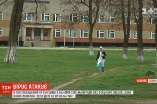 Другу смерть від коронавірусу зафіксували у Сумській області