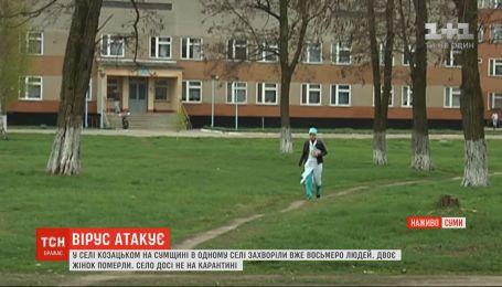 Вторую смерть от коронавируса зафиксировали в Сумской области