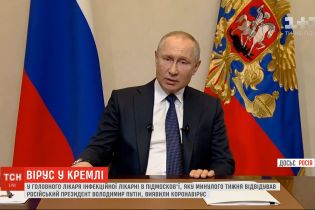Коронавірус виявили у московського лікаря, який нещодавно спілкувався з Путіним