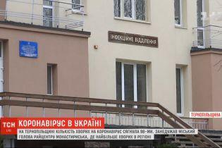Хворий мер і нестача медиків: яка ситуація у Монастириському районі