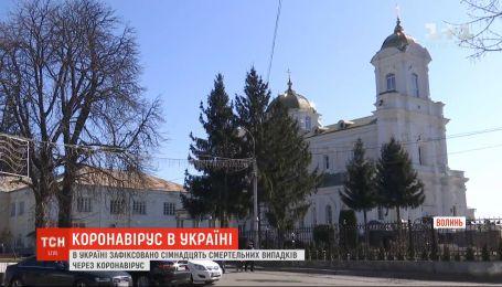 17 смертельних випадків через коронавірус: чому українці не перемогли недугу