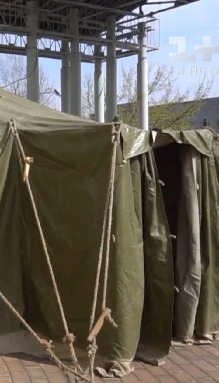 По всей Украине обустраивают палатки для обследования и сортировки пациентов с подозрением на коронавирус