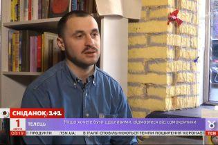 Їжа для пенсіонерів, готелі для медиків: як українські підприємці допомагають під час карантину