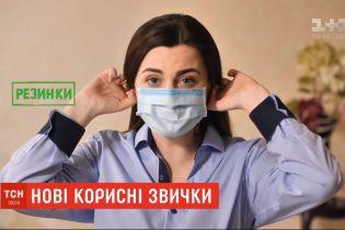 Новые полезные привычки: как правильно снять с лица маску, чтобы не заразиться