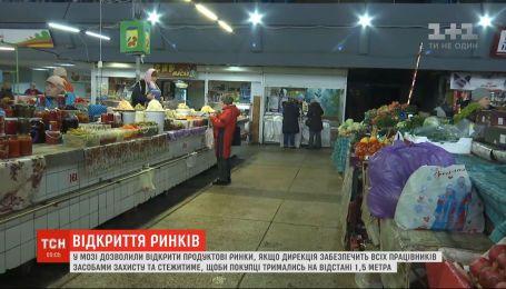 В Минздраве позволили открыть продуктовые рынки с определенными правилами
